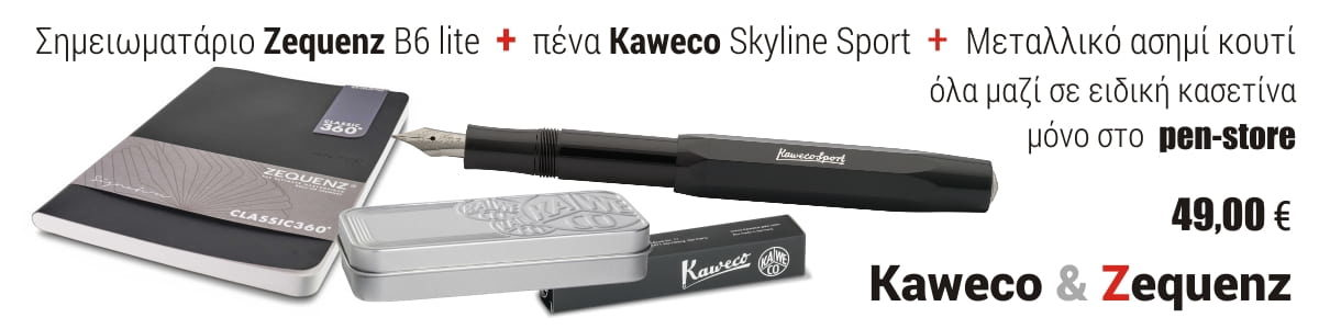 kaweco-zequence_set_com-min